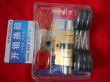 保德安11型C级锁芯